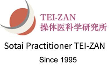 teizan-380x250